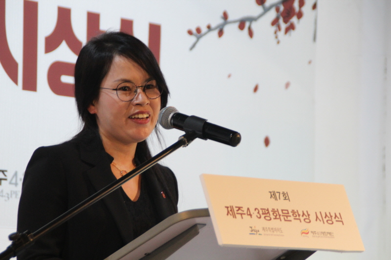 The Winner of the 7th Jeju4·3Peace Literary Prize was